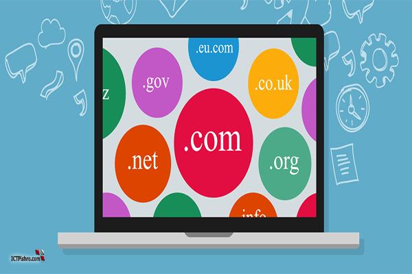 ثبت دامین در آموزش طراحی سایت